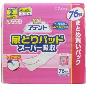 アテント 尿とりパッド スーパー吸収 女性用 76枚入 kintarou
