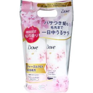 期間限定!桜の香り♪ パサつき髪も毛先まで一日中うるサラ♪ モイスチャーミルクEX(うるおい成分)配...