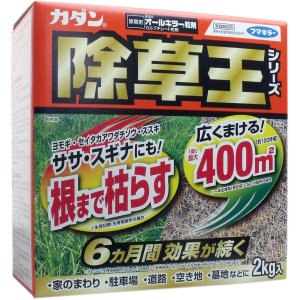 根まで枯らす6ヶ月効果! 雑草の発生も予防! ヨモギ・セイタカアワダチソウ・スギナ しつこいササにも...