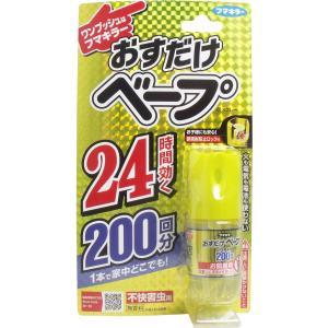 おすだけベープスプレー 不快害虫用 200回分 25.1mL