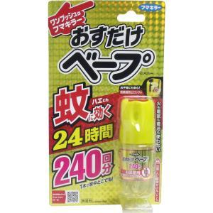 1回押すだけで効きめが長時間持続! 蚊・ハエに優れた効果を発揮します!  効きめが見えて使いやすい!...