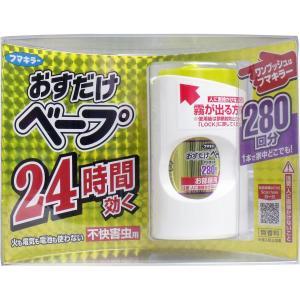 おすだけベープセット 不快害虫用 280回分セット