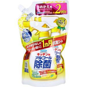 100%天然生まれ! 拭き取りなしで1ヶ月以上抗菌コート。 キッチンまわりのキレイが続く! ●抗菌成...