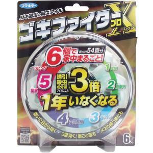 フマキラー ゴキファイター プロX(エックス) 6個入