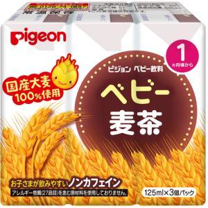※ピジョン 紙パックベビー飲料 ベビー麦茶 125mL×3個パック