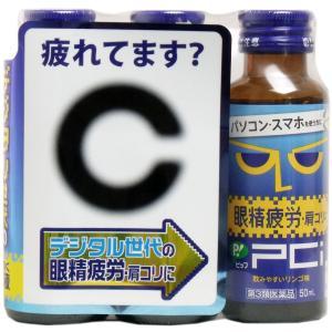 【第3類医薬品】 ピップ PCi 眼精疲労・肩こり 内服薬 ...