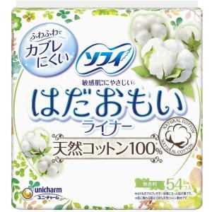 ソフィ はだおもいライナー 天然コットン100% 無香料 54個入|kintarou