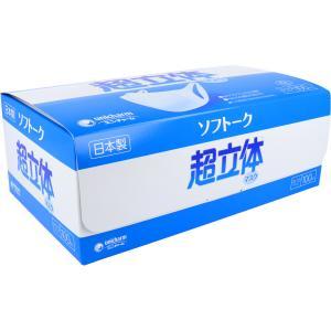 ソフトーク 超立体マスク ふつうサイズ 100枚入|kintarou