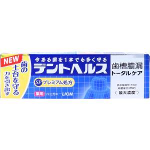 ●薬用成分(IPMP・TXA)を高濃度配合のプレミアム処方で、歯槽膿漏、歯ぐきの出血、口臭をトータル...