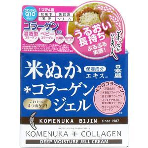 日本盛 米ぬか美人 コラーゲンジェル 100g