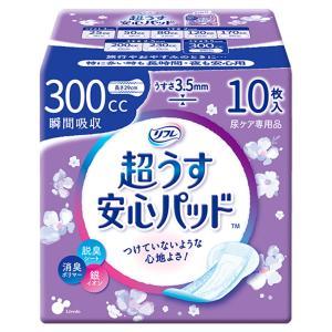 リフレ 超うす安心パッド 特に多い時も長時間安心・夜用 10枚入 kintarou