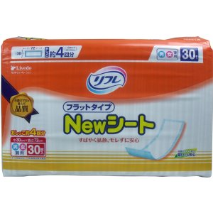 リフレ フラットタイプ NEWシート 30枚入 kintarou