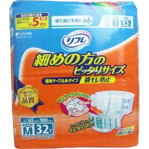 リフレ 横モレ防止 簡単テープ止めタイプ 小さめMサイズ 32枚入 kintarou