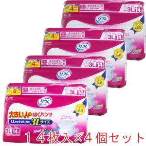リフレ 大きい人の はくパンツ 3Lサイズ 14枚入 4個セット ケース販売 kintarou
