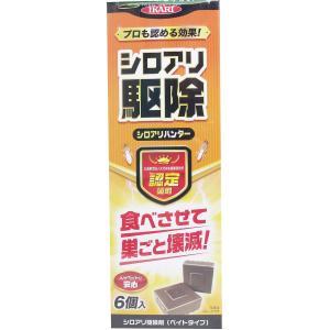 イカリ シロアリハンター シロアリ駆除剤 6個入|kintarou