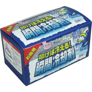 叩けば冷える! 瞬間冷却剤 お得用 140g×5袋入の商品画像