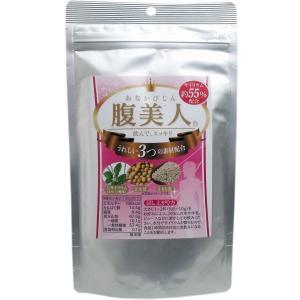 うれしい3つの素材配合! 飲んでスッキリ! サイリウム(オオバコ種皮)約55%、大豆、もち麦配合! ...