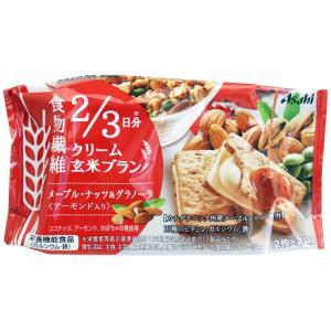 食物繊維を積極的に摂りたい方に♪ 厳選したメープルシロップ入りのクリームを、香ばしいナッツ(ココナッ...