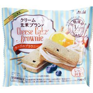しっとり新食感!ほろ甘いご褒美♪ 爽やかなレモンを感じる口どけのよいチーズクリームを、玄米と小麦ブラ...