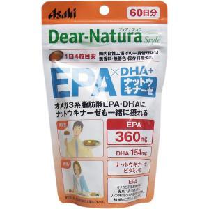 ディアナチュラスタイル EPA×DHA+ナット...の関連商品4
