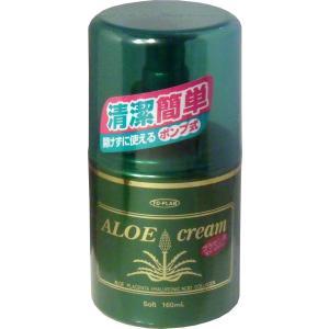 開けずに使えるポンプ式だから便利&衛生的!  ●植物保湿成分アロエエキス、プラセンタエキス、ヒアルロ...