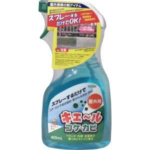 屋外用 キエール コケ・カビ 400ml