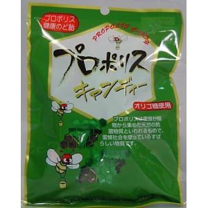 プロポリスキャンディー 健康のど飴 100g kintarou