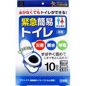 緊急簡易トイレ 10回分 KM-012|金太郎SHOP