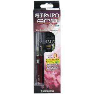 電子パイポエコ (電子PAIPO ECO) 本体セット レッド