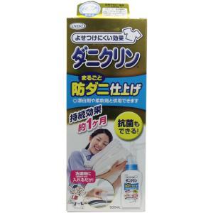 ダニクリン まるごと防ダニ仕上げ剤 500mL|kintarou