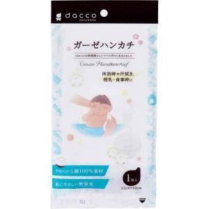 沐浴やよだれ拭きに!  吸水性に優れた、ソフトな肌ざわりの生地です。 蛍光増白剤を使用していないため...