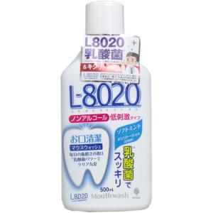 クチュッペ L-8020 マウスウォッシュ ソフトミント ノンアルコール 500mL kintarou