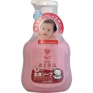 泡でやさしく洗う!無添加せっけん+ハーブ!  デリケートな赤ちゃんのお肌のために作られた泡全身ソープ...