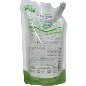 ハッピーエレファント 液体洗たく用洗剤 詰替用...の詳細画像1