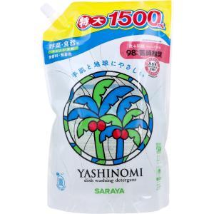ヤシノミ洗剤 野菜・食器用 詰替用 特大 15...の関連商品9
