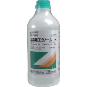 【第3類医薬品】 殺菌消毒剤 消毒用エタノール 500mL