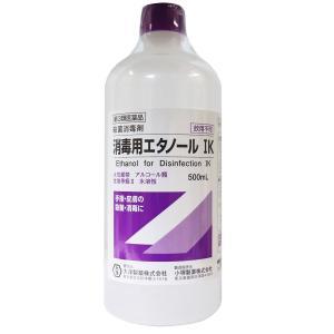 【第3類医薬品】 殺菌消毒剤 消毒用エタノールIK 500mL