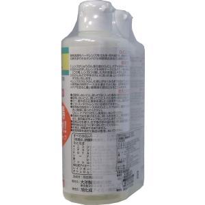 酸素透過性ハードコンタクトレンズ用洗浄保存液 O2CLケア お徳用サイズ 258ml×2本パック|kintarou|03