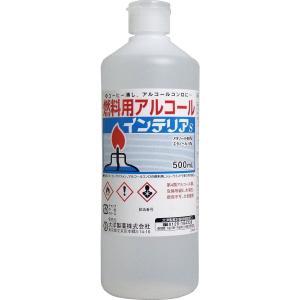 燃料用アルコール インテリアS 500mL