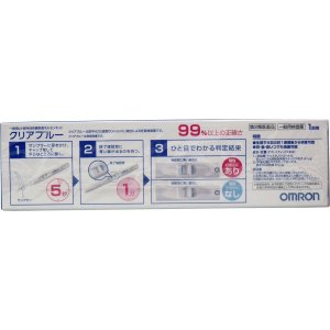 【第2類医薬品】 クリアブルー 妊娠検査薬 1回用の詳細画像1