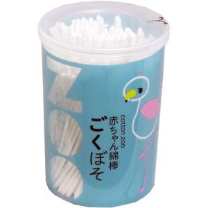 コットンZOO 赤ちゃん綿棒 ごくぼそ 水滴型 200本入