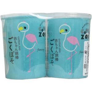 コットンズー 赤ちゃん綿棒 ごくぼそ 水滴型 200本×2個パック