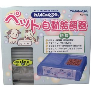 わんにゃんぐるめ ペット自動給餌器CD-400 クリア kintarou