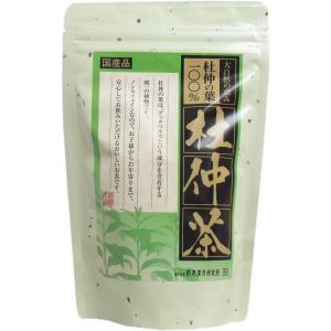 杜仲茶 100% (国産品) 30包