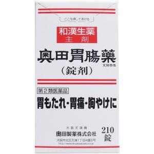 【第2類医薬品】 奥田胃腸薬 錠剤 210錠 金太郎SHOP
