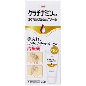 【第3類医薬品】 ケラチナミンコーワ 20%尿素配合クリーム チューブタイプ 30g