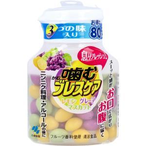 噛むブレスケアボトル アソート3つの味入 80粒入の関連商品2