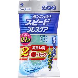 スピードブレスケア ソーダミント 30粒×2個パック kintarou