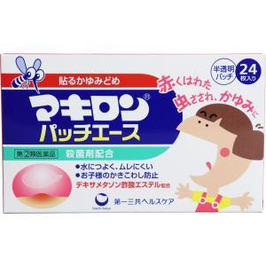 【第(2)類医薬品】 マキロン パッチエース 24枚入
