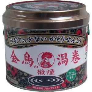 金鳥の渦巻 微煙 やさしいフローラルの香り 蚊取り線香 缶入 30巻入|kintarou